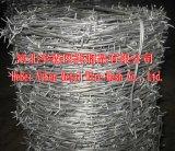 De elektrische Gegalvaniseerde Omheining van het Netwerk van het Prikkeldraad