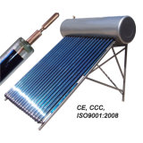 コンパクト加圧ヒートパイプの太陽熱湯ヒーター