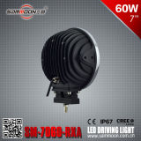 CREE LED Driving Light (SM-7060-RXA) di E-MARK Approved 7 Inch 60W Round