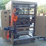 Automatische vertikale luftgestoßene Verpacken- der Lebensmittelmaschine (HFT-6240)