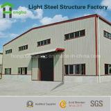 중국에 있는 고품질 넓은 경간 강철 구조물 창고