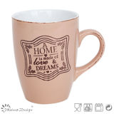 우아한 Antique Silk Screen 12oz Mug