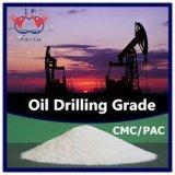 Целлюлоза Polyanionic (PAC) для фабрики Drilling жидкости поставляет сразу