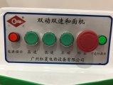 Tipo comum misturador do profissional da espiral (fábrica real)