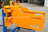 Breite Öffnungs-Ballen-Rohrschelle (BCS-25M BCS-35M BCS-50M)
