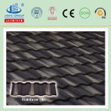 鋼鉄屋根瓦