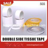 二重側面テープ