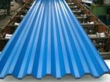 1000mm Breiten-Farben-überzogenes gewölbtes Dach-Blatt