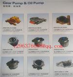 Compressor do Refrigeration das peças sobresselentes do caminhão de Sinotruck HOWO Foton (WG1095139011)