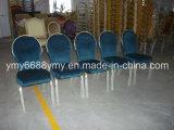 Стул Banqety стула гибкого трубопровода рамки голубой ткани алюминиевый