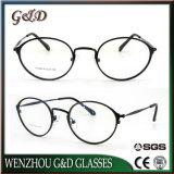 Lente inoxidable Eyewear A1009 del marco óptico de los vidrios del nuevo diseño de la manera