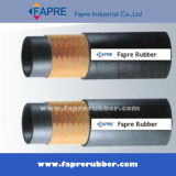 Hose/Hydraulic en caoutchouc Hose/Steel Wire Braided Hydraulic Rubber Hose (DIN 1SC)