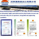 China CCC and ISO Certificate Sugarcane Transport Trailer