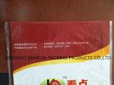 Sac tissé par pp stratifié pour l'engrais/alimentation/riz