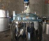 Réservoir de mélange d'utilisation industrielle pharmaceutique sanitaire (ACE-JBG-2D)