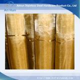真鍮の金網の布の工場