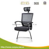 회의 의자 또는 회의 의자 또는 사무실 의자 또는 방문자 의자