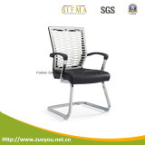 현대 의자 또는 현대 가구 또는 회의 의자