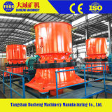 Коническая дробилка одиночного цилиндра фабрики Китая гидровлическая