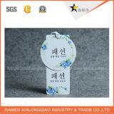 Étiquette en plastique bon marché faite sur commande de coup de bouteille de vente chaude