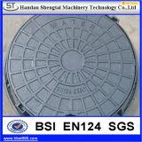 SMC Manhole Cover Trading Companyおよび工場
