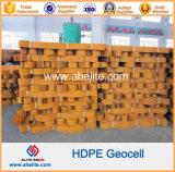 HDPE Geocell ASTM d стандартный пластичный подобное к Geoweb