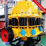 Máquina do triturador para o triturador do cone da mola com preço