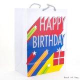 Brithday 선물 부대, 서류상 선물 부대, 광택 있는 광택지 부대, 서류상 쇼핑 백