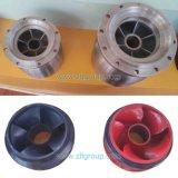 "ASTM A436 Typ- 1versenkbare Pumpen-Filterglocke mit 4 "" - 22 """