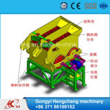 ミネラル分離器の金鉱山のジグ機械