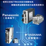 Metallo automatico dentale di CNC CAD/Cam di vendita calda 4-Axis che macina Mechine