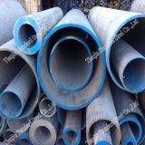 Edelstahl-nahtloses Rohr (304 304L 316L 321 310 310S)