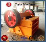 Trituradora de quijada de la trituradora/del carbón de quijada de /Stone de la trituradora de quijada (PEF400*600)