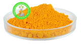 Coenzima Q10/pureza elevada de Coenzymen Q10 CAS 303-98-0 com preço do competidor