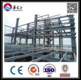 鋼鉄の梁の容器の家のプレハブの家の鉄骨フレームの建築材料のプレハブの家(BYSS051403)