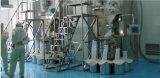 ローラーのコンパクターの乾燥した造粒機