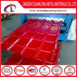 PPGI PPGLカラー上塗を施してある波形のPrepainted鋼鉄屋根ふきシート