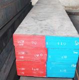 Штанга Flate холодной прессформы работы стальная (D2/1.2379/SKD11)