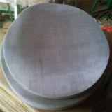 304 316 dischi sinterizzati a più strati del filtro a maglia dell'acciaio inossidabile