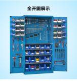 Шкаф инструмента хранения металла стальной