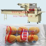 PLC는 통제한다 가득 차있는 자동적인 햄버거 포장 기계 (FFA)를