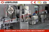 空のびんの袖の分類のプラント、中国の製造者