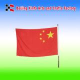 최신 판매 국기 국기