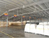 プレハブの鉄骨構造の構築の保管倉庫