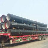 Tubo dúctil del hierro de la ISO 2531 dúctiles del hierro para el proyecto de agua