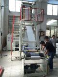 Plastik-PET (HDPE-LDPE LLDPE) Film-durchbrennenmaschinen (SJ-B65-1)