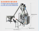 フルオートマチックの粉のパッキング機械か自動包装機械または粉のパッキング