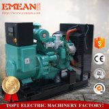 генератор Рикардо Engien цены генератора 100kVA тепловозный сделанное в Китае