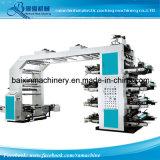 Печатная машина Flexo мешка хлеба