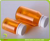 [60مل] [150مل] صغيرة واضحة محبوب بلاستيك زجاجات